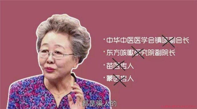 刘洪滨抓起来了吗?