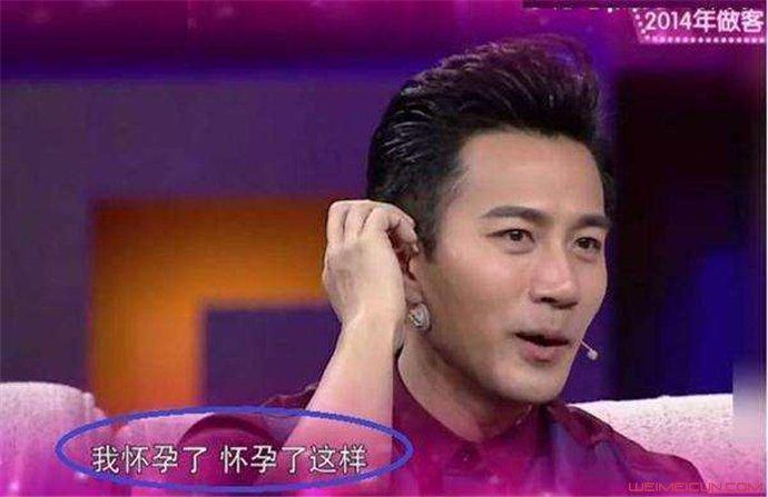 刘恺威承认杨幂怀孕是个意外 怀孕隐情不为人知一幕遭起底