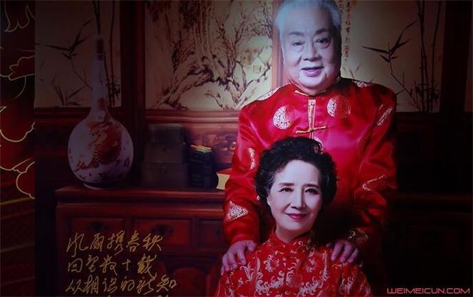 佛祖朱龙广金婚