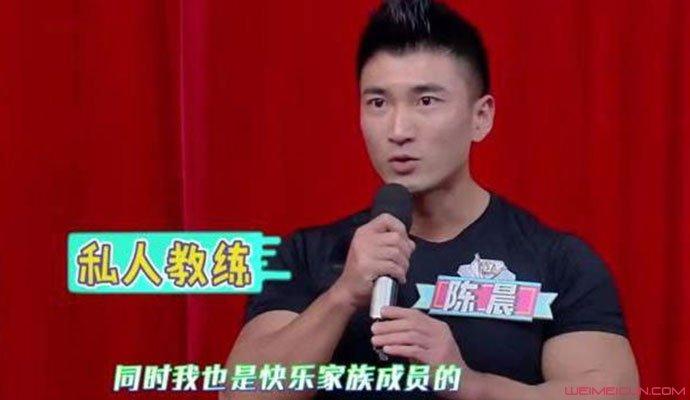 张杰私人健身教练